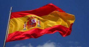 bandera de españa y el articulo 543 del codigo penal